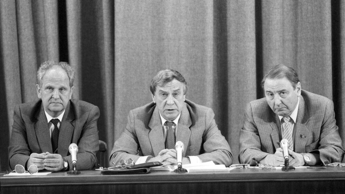 Пресс-конференция Государственного комитета по чрезвычайному положению, 19 августа 1991