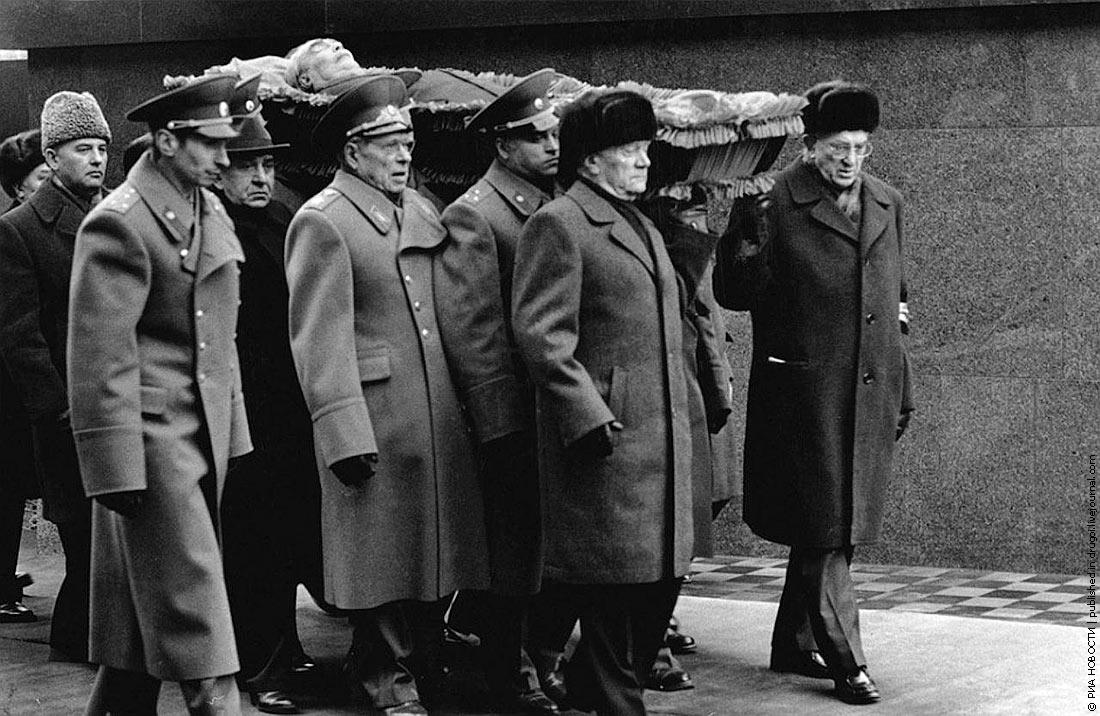 Похороны Л. И. Брежнева, 15 ноября 1982