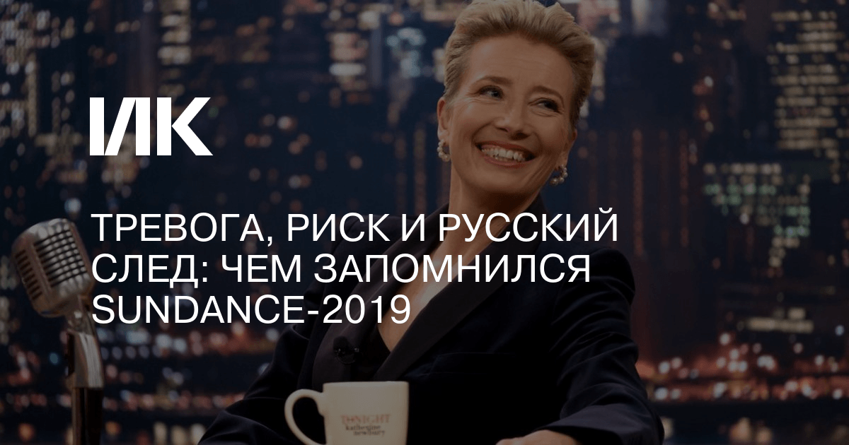 русские фильмы про русских лесби