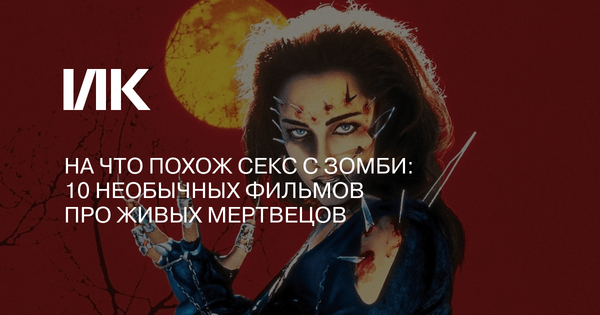 Голая Ирина Темичева Видео